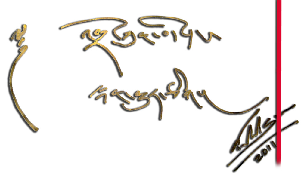 calligraphie-Tai-sitou-R-rouge-web